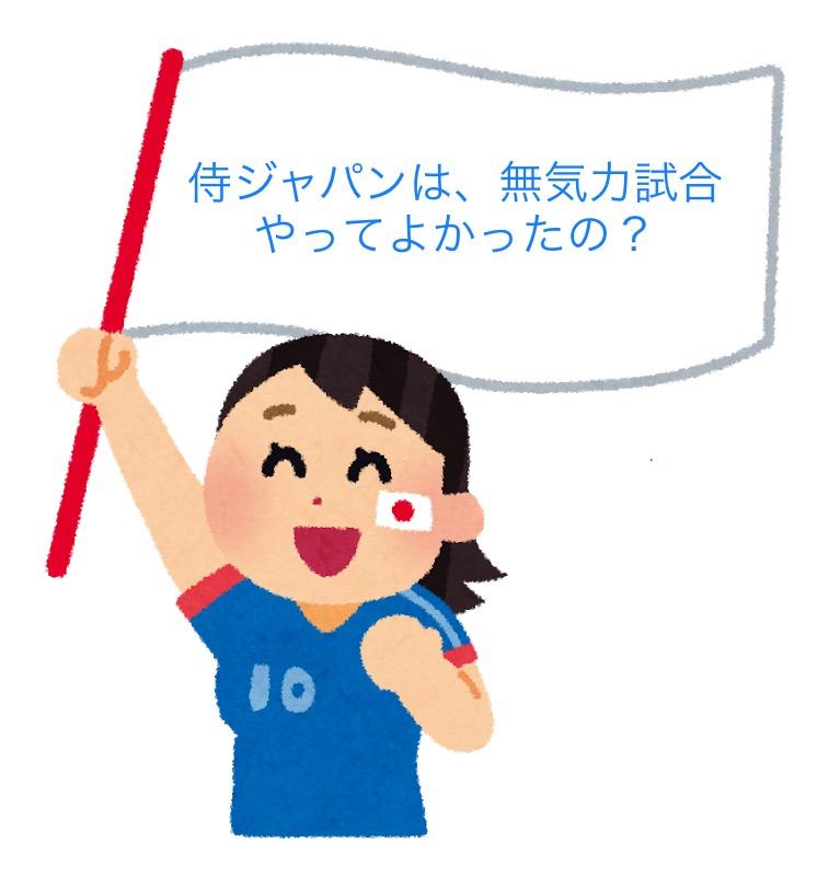 f:id:mikawayayangon:20180630100539j:plain