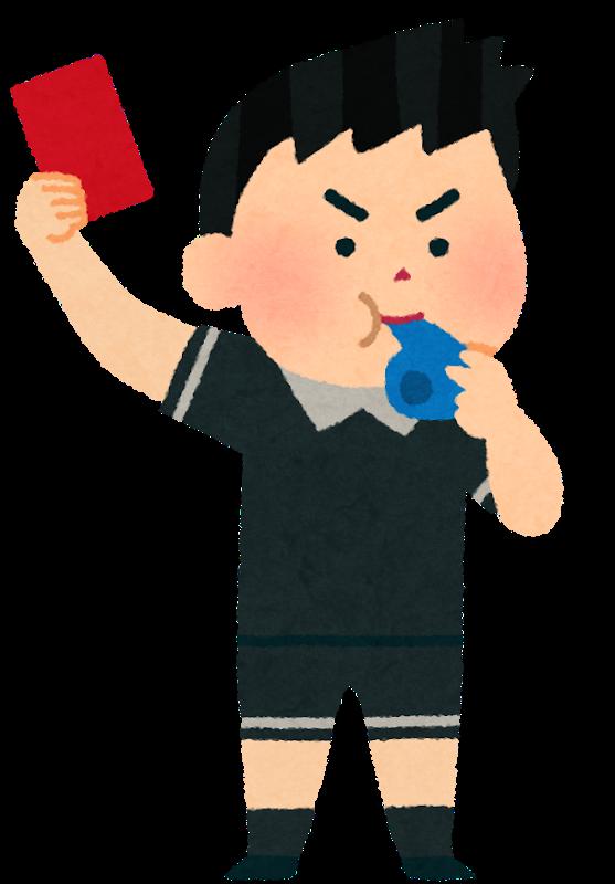 f:id:mikawayayangon:20180630100731p:plain