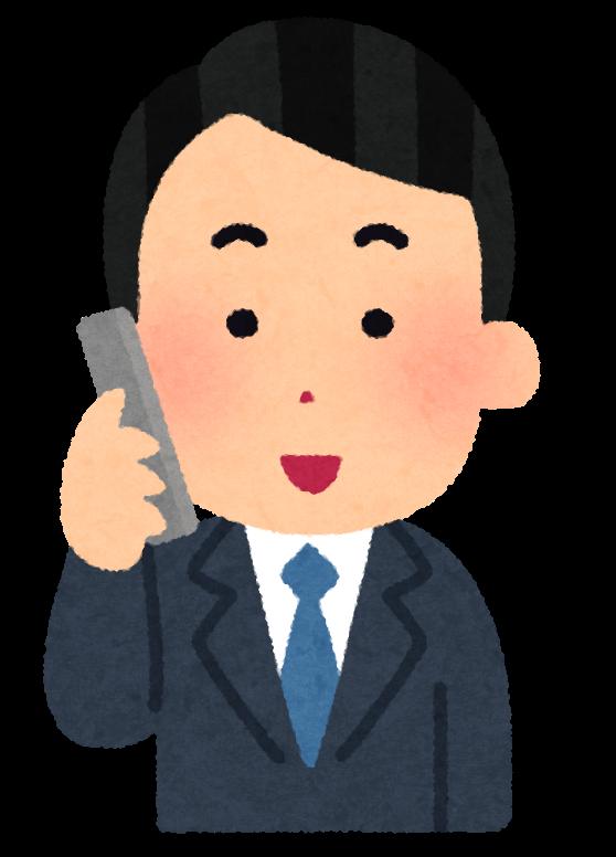 f:id:mikawayayangon:20180704025948p:plain