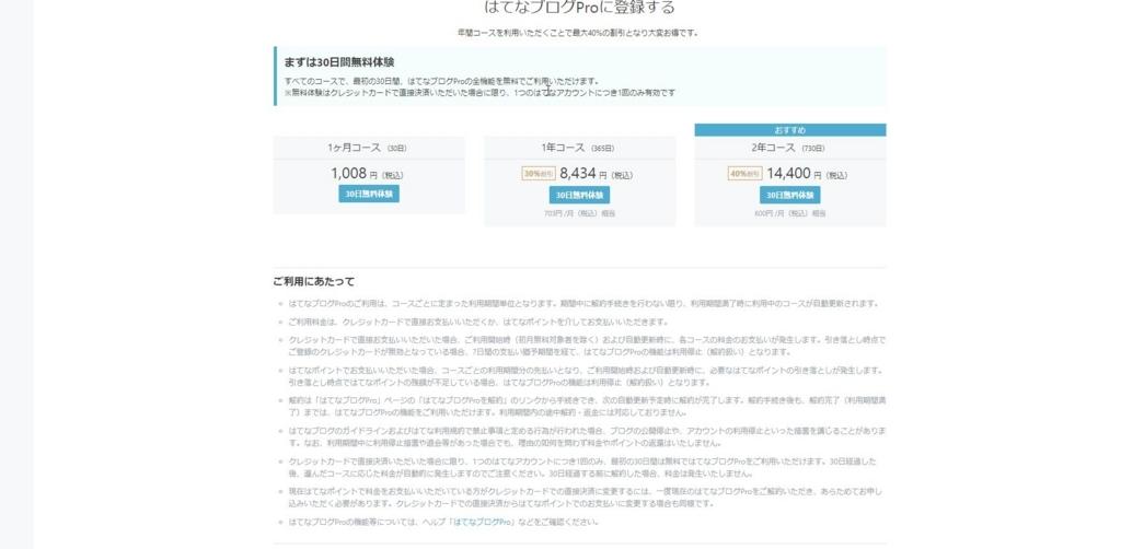 f:id:mikazuki1:20171031131502j:plain