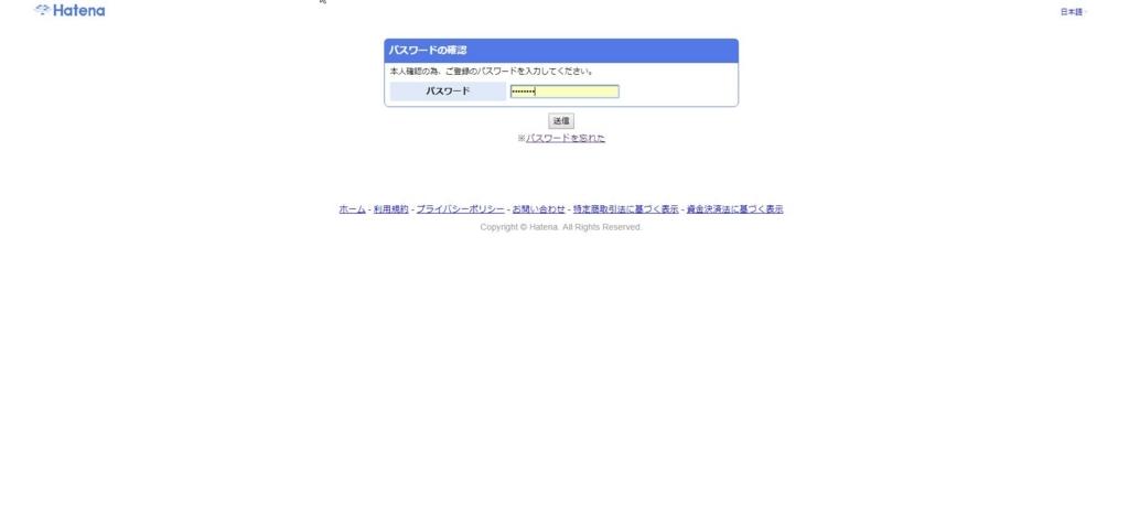 f:id:mikazuki1:20171031141011j:plain