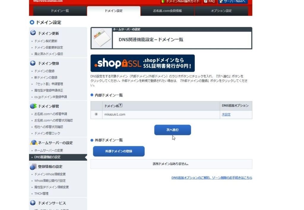 f:id:mikazuki1:20171031180458j:plain