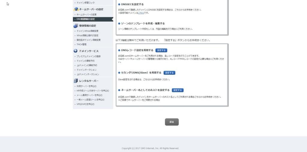 f:id:mikazuki1:20171031181139j:plain