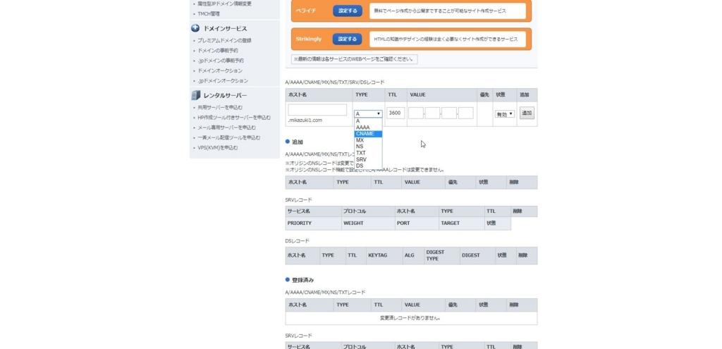 f:id:mikazuki1:20171031181615j:plain