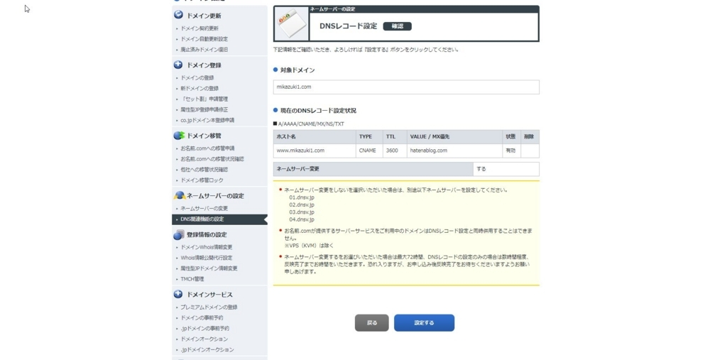 f:id:mikazuki1:20171031183516j:plain