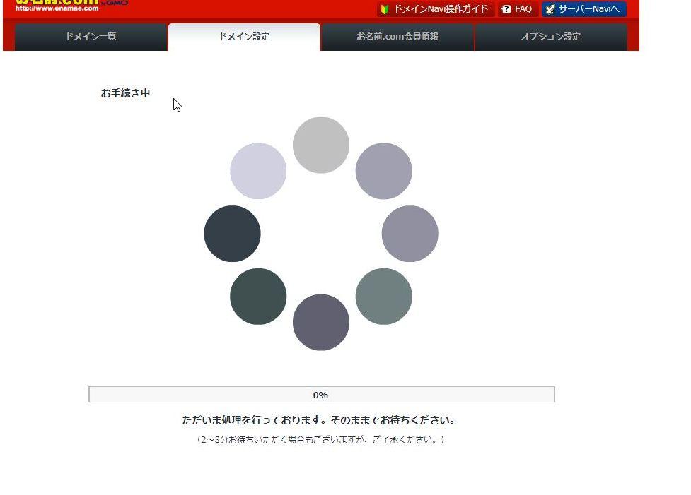 f:id:mikazuki1:20171031184602j:plain