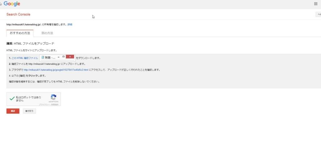 f:id:mikazuki1:20171102112445j:plain
