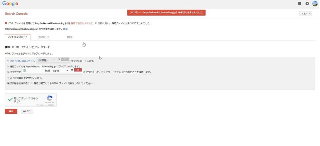 f:id:mikazuki1:20171102112507j:plain