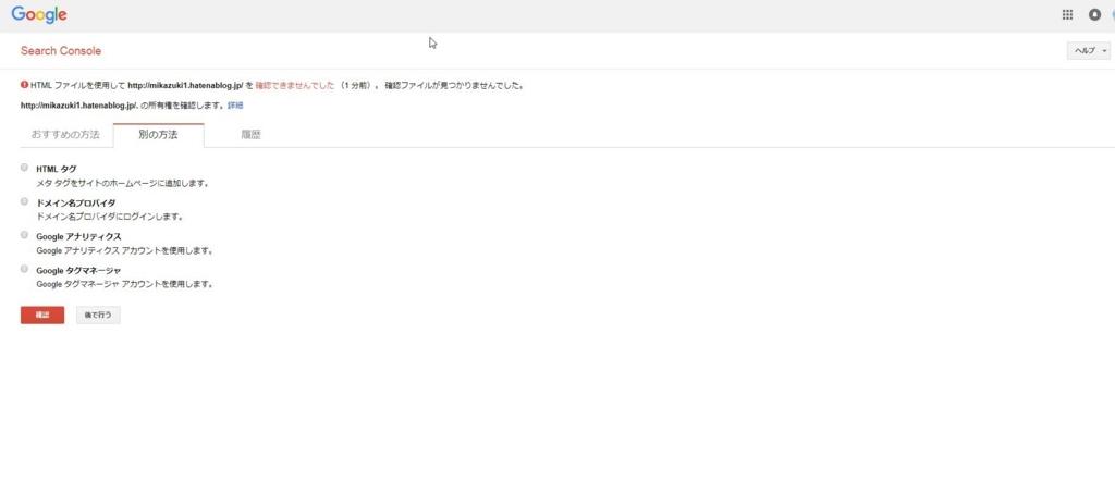 f:id:mikazuki1:20171102112532j:plain