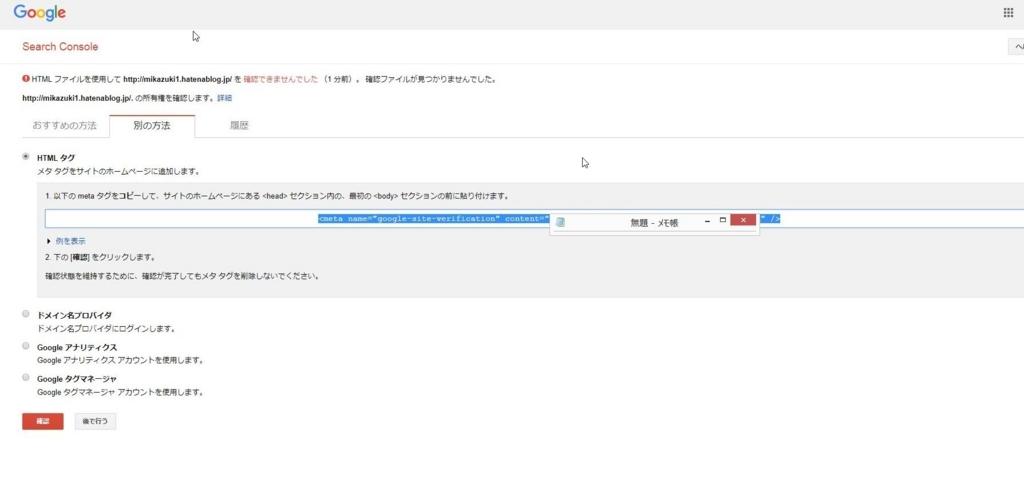 f:id:mikazuki1:20171102112613j:plain