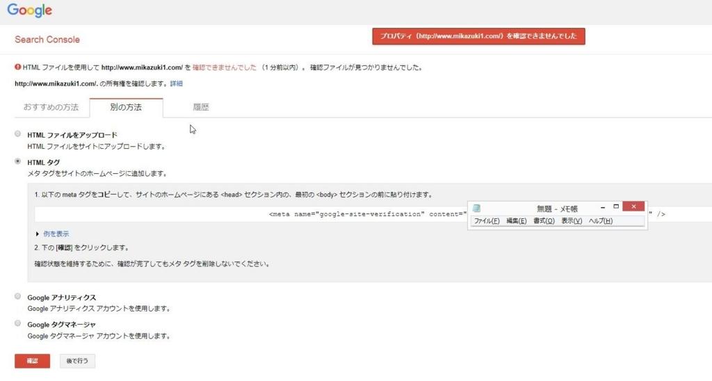 f:id:mikazuki1:20171103121828j:plain