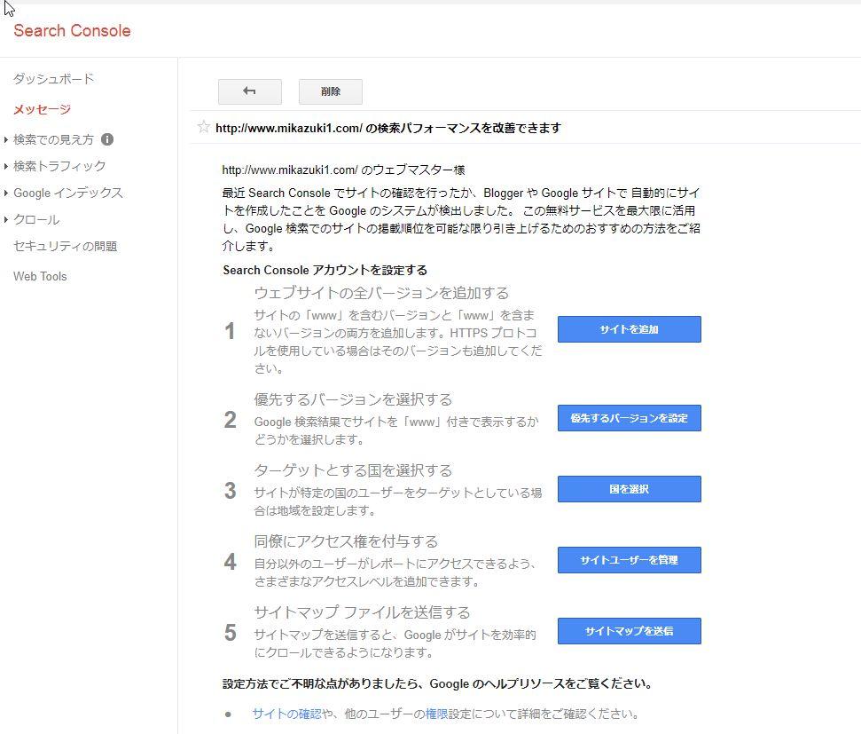 f:id:mikazuki1:20171103133019j:plain