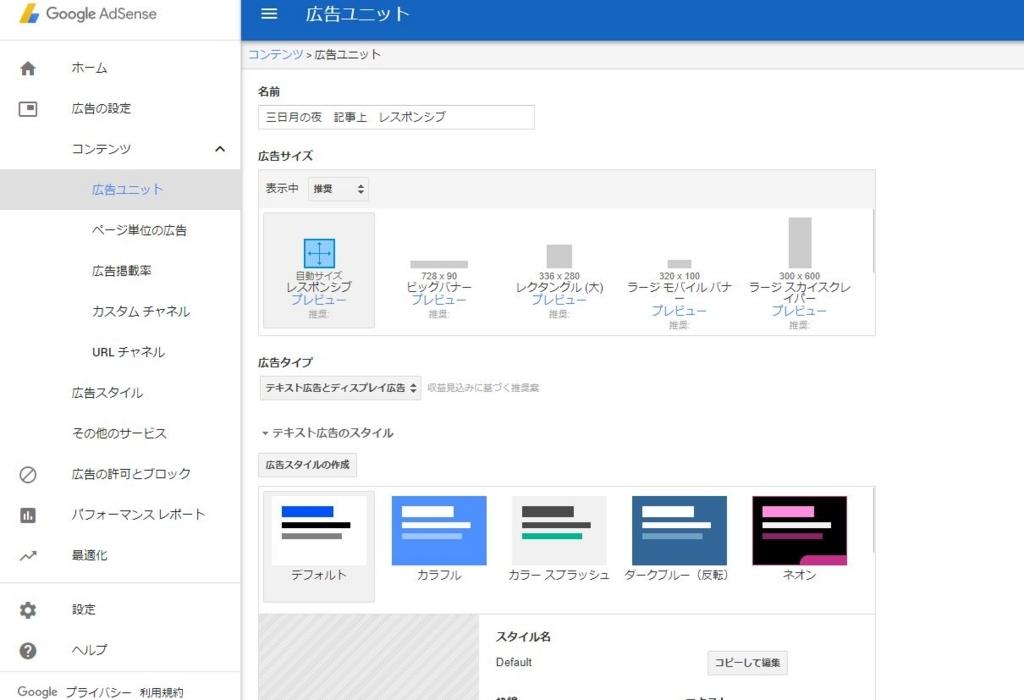 f:id:mikazuki1:20171120135753j:plain