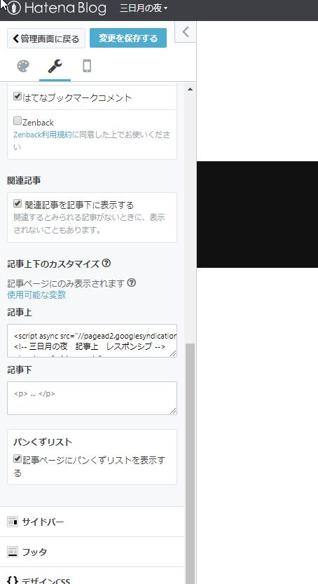 f:id:mikazuki1:20171120140224j:plain