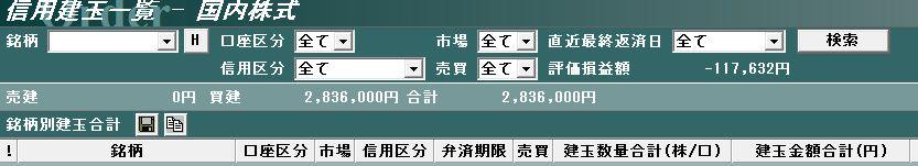 f:id:mikazuki1:20171215220442j:plain