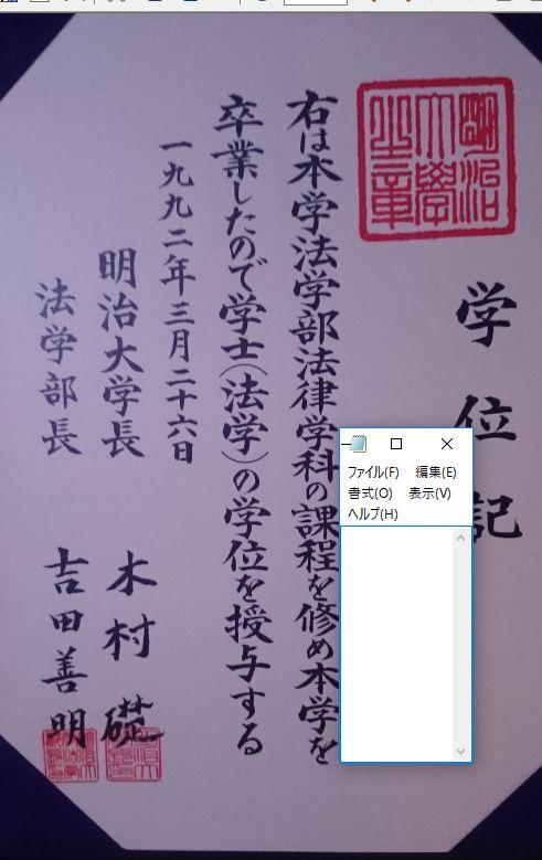f:id:mikazuki1:20171216204925j:plain
