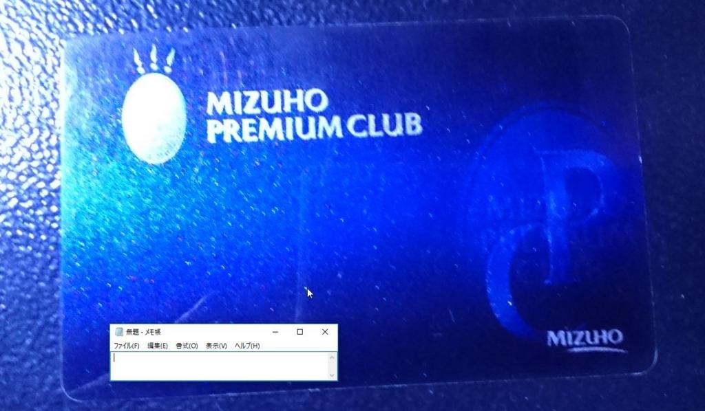 f:id:mikazuki1:20171219174915j:plain