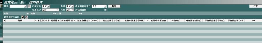 f:id:mikazuki1:20171222235111j:plain