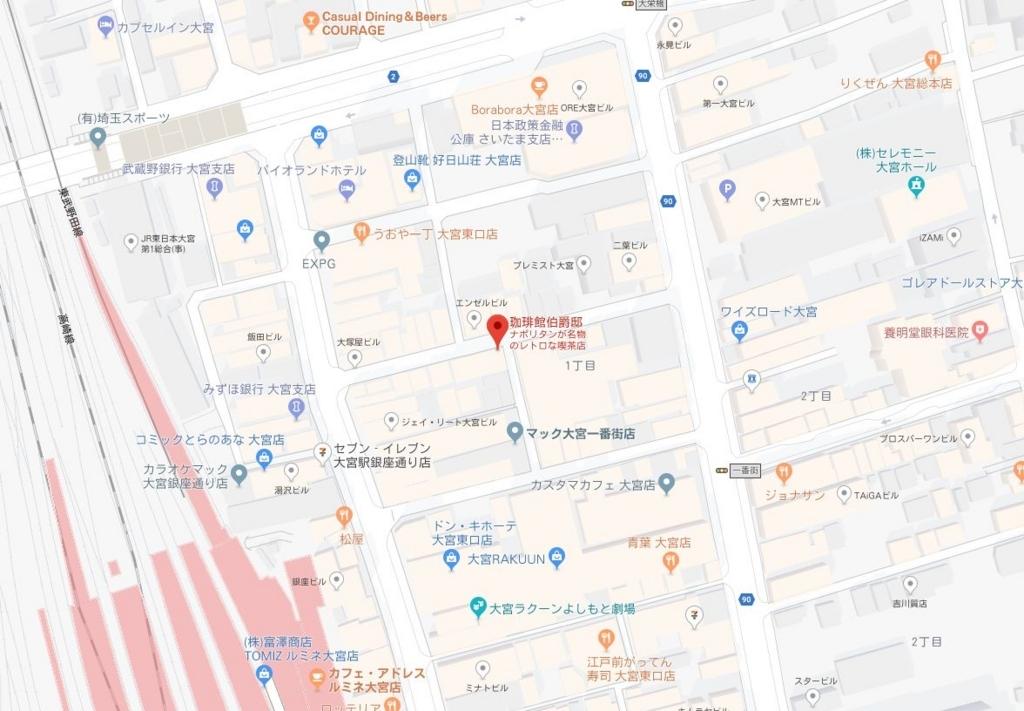 f:id:mikazuki1:20171230131756j:plain