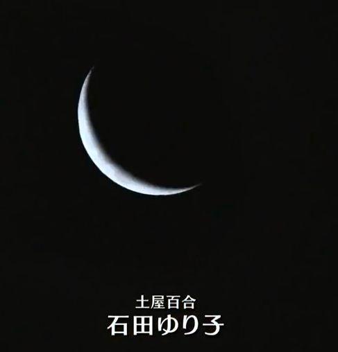 f:id:mikazuki1:20180105030004j:plain