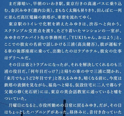 f:id:mikazuki1:20180112012827j:plain