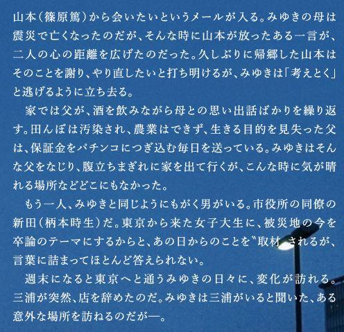 f:id:mikazuki1:20180112012922j:plain