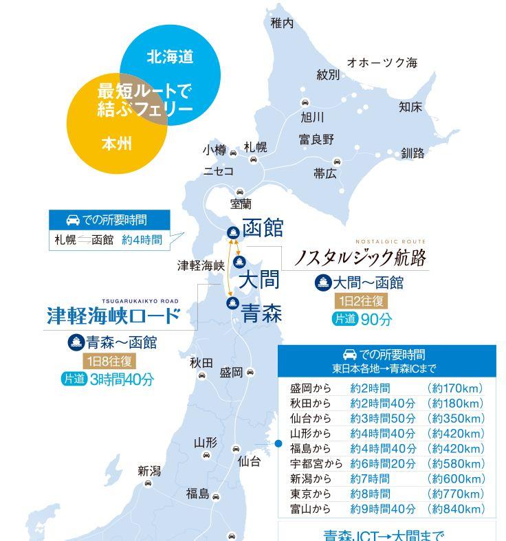 f:id:mikazuki1:20180127092312j:plain