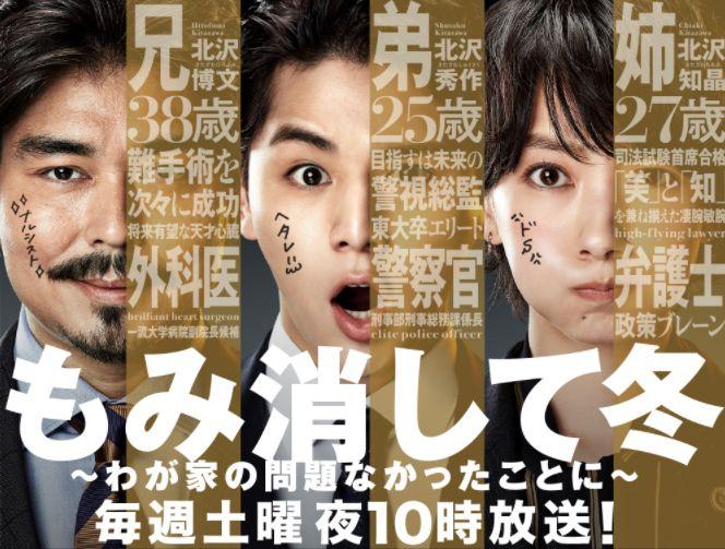f:id:mikazuki1:20180127143342j:plain
