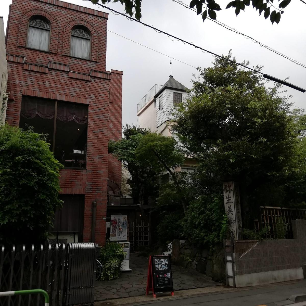 f:id:mikazuki8:20190822113514j:plain