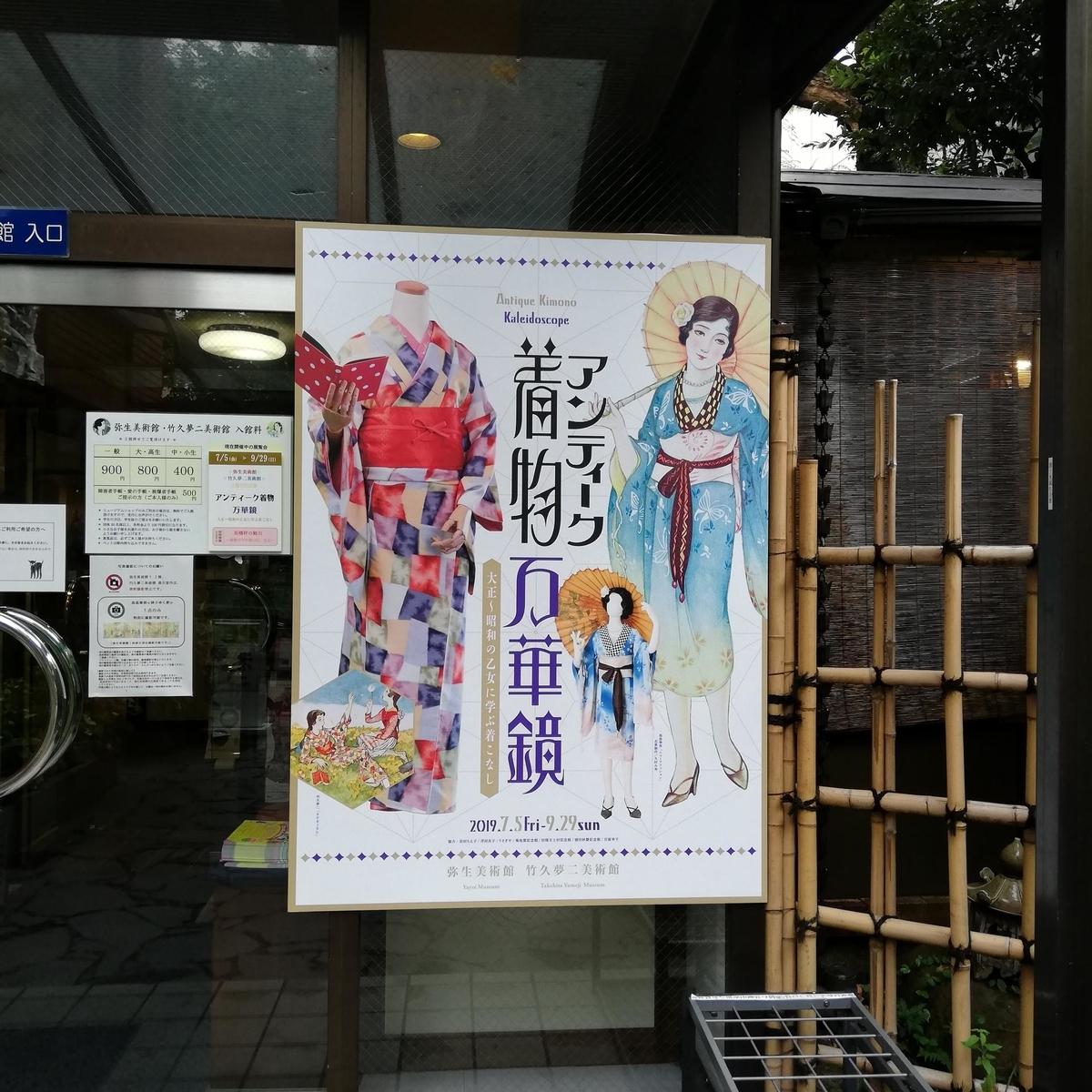 f:id:mikazuki8:20190822113716j:plain