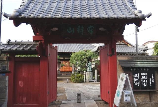 f:id:mikazuki8:20190930190113j:image