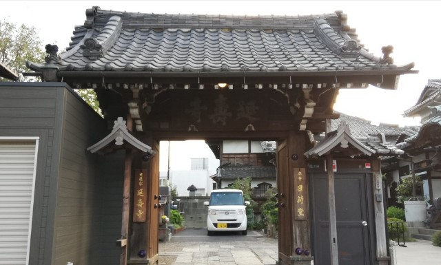 f:id:mikazuki8:20190930190148j:image