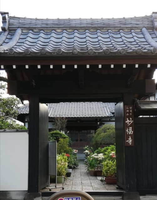 f:id:mikazuki8:20190930190210j:image