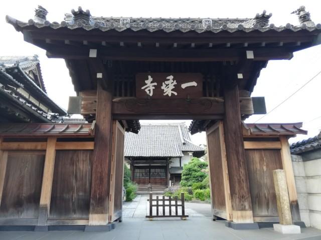 f:id:mikazuki8:20190930190235j:image