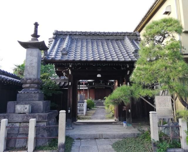 f:id:mikazuki8:20190930190322j:image