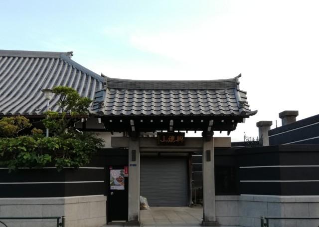f:id:mikazuki8:20190930190529j:image