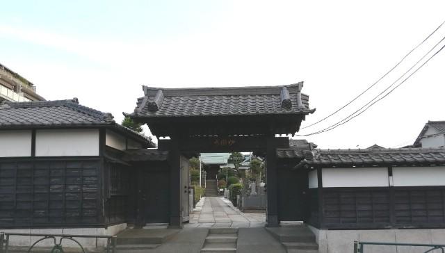 f:id:mikazuki8:20190930190728j:image