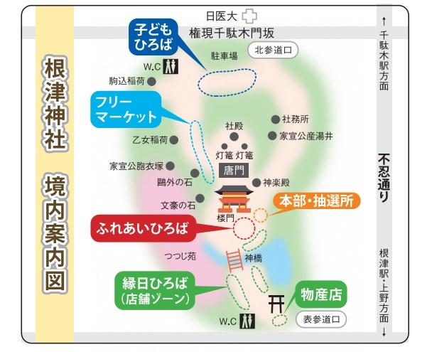 f:id:mikazuki8:20191005080352j:plain