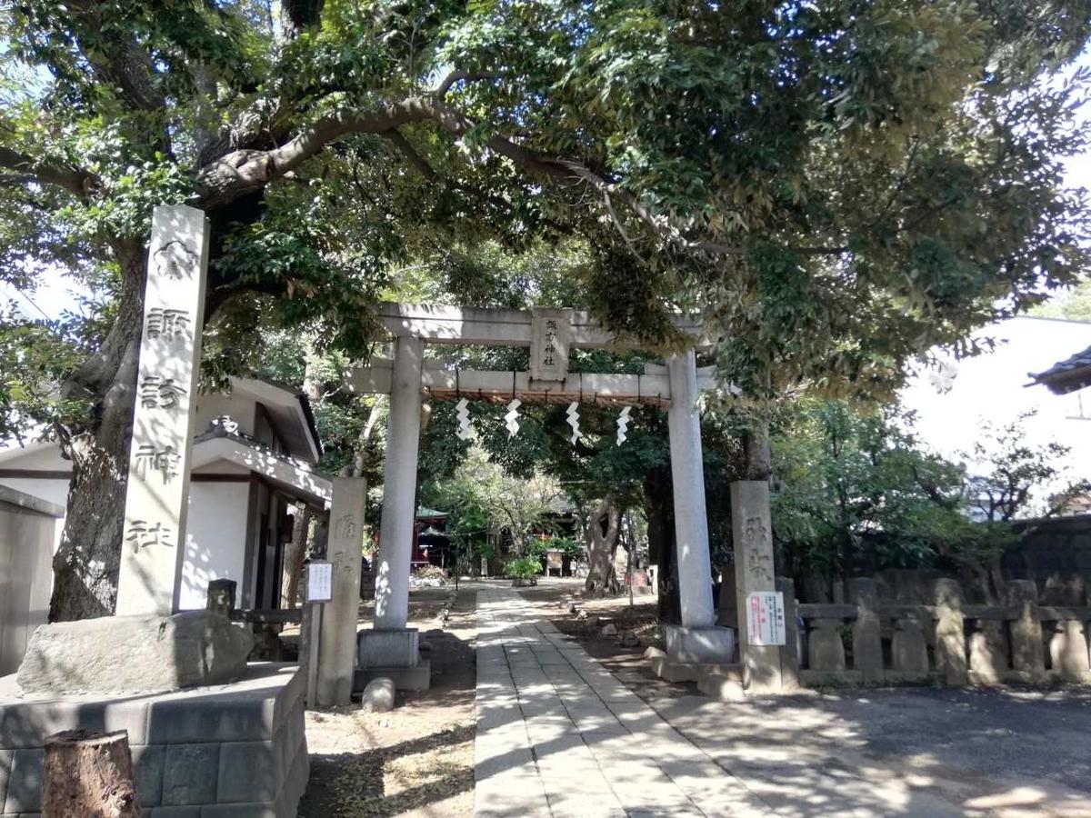 諏訪神社 西日暮里 荒川区