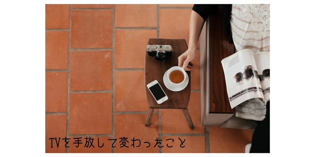f:id:mikazukiya:20180508090828p:plain