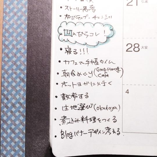 f:id:mikazukiya:20180509184114p:plain