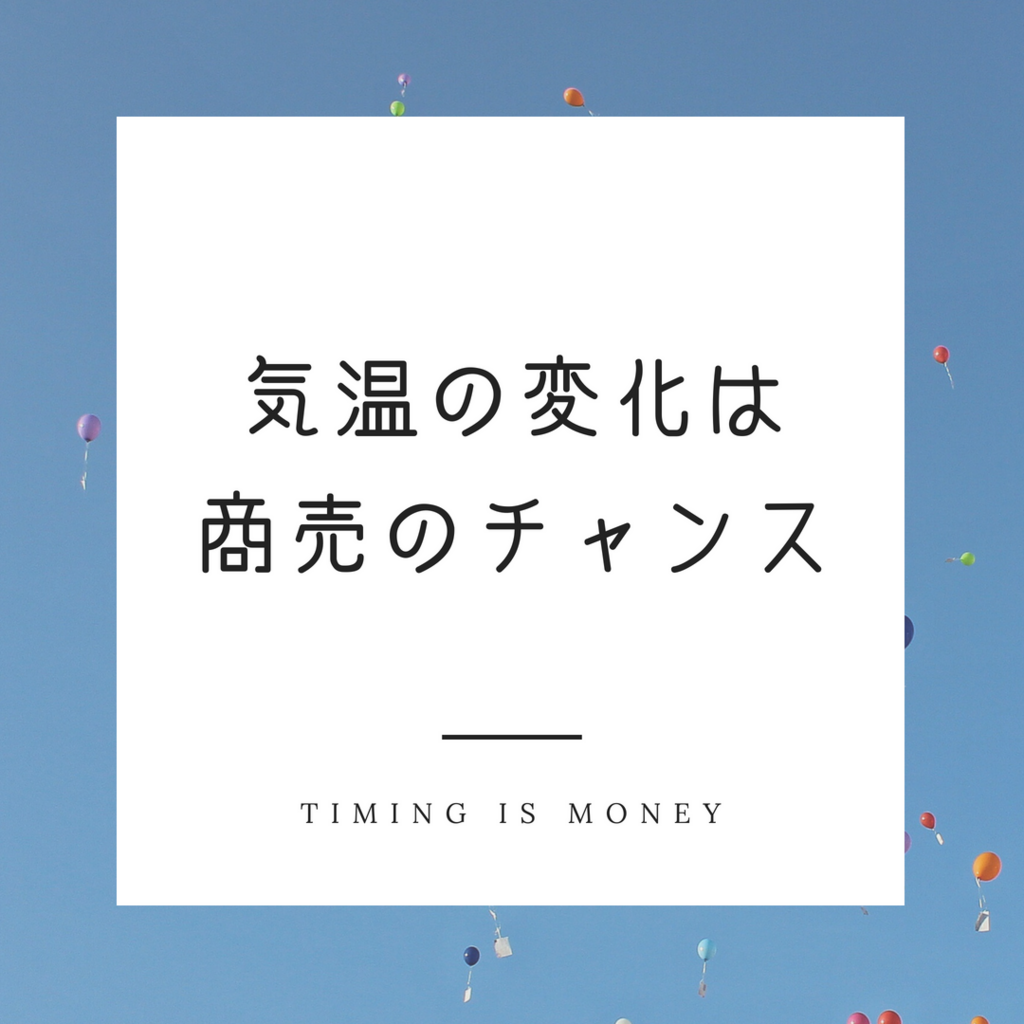 f:id:mikazukiya:20180809112701p:plain
