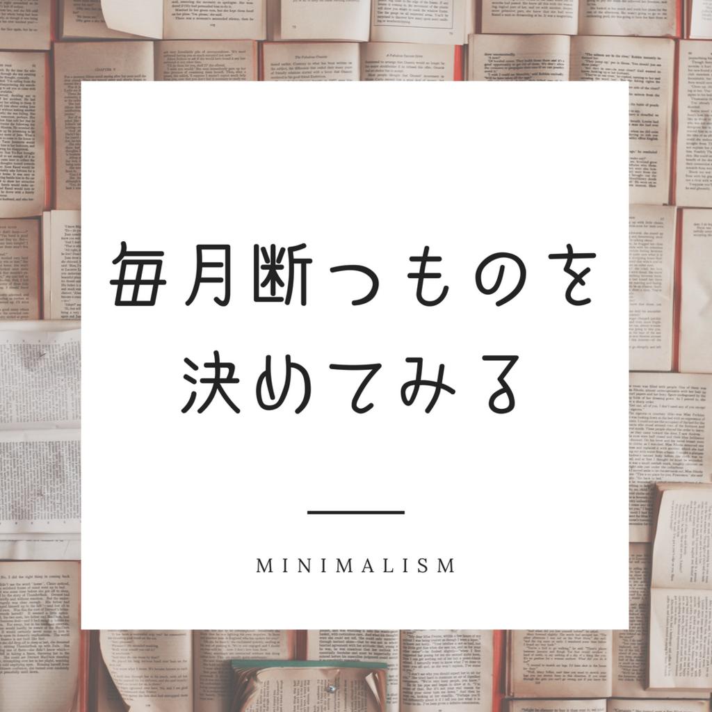 f:id:mikazukiya:20180809122811p:plain