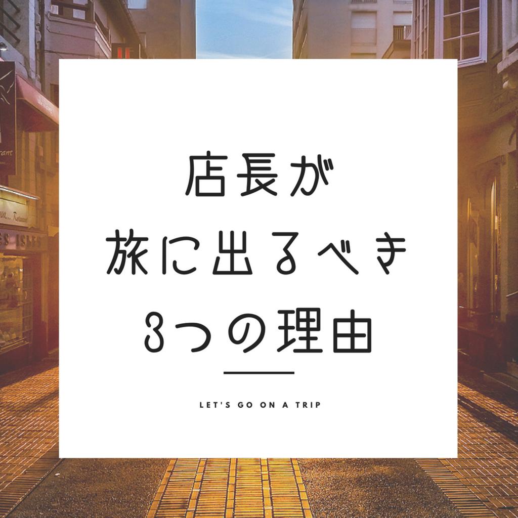 f:id:mikazukiya:20180809124329p:plain