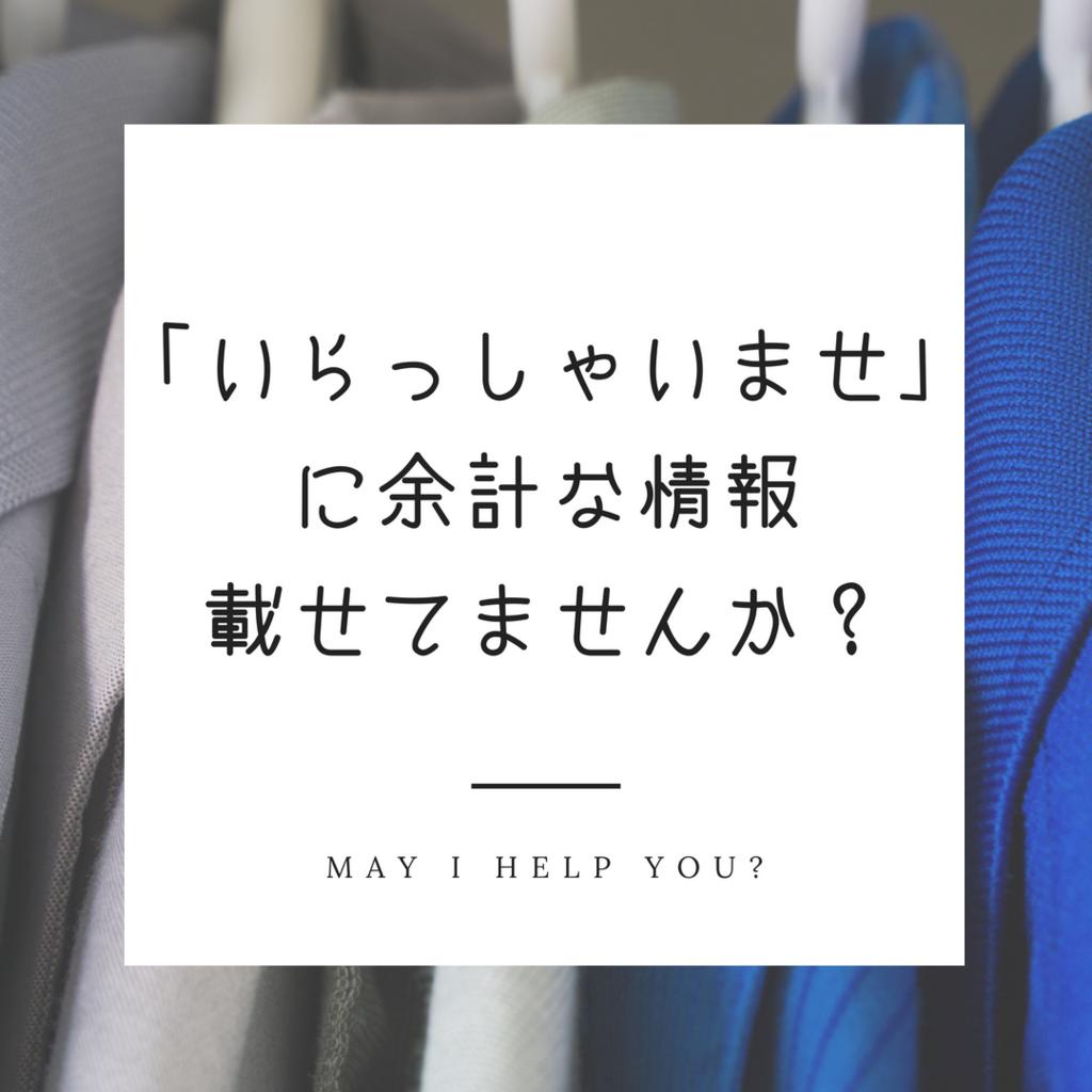f:id:mikazukiya:20180809184003p:plain