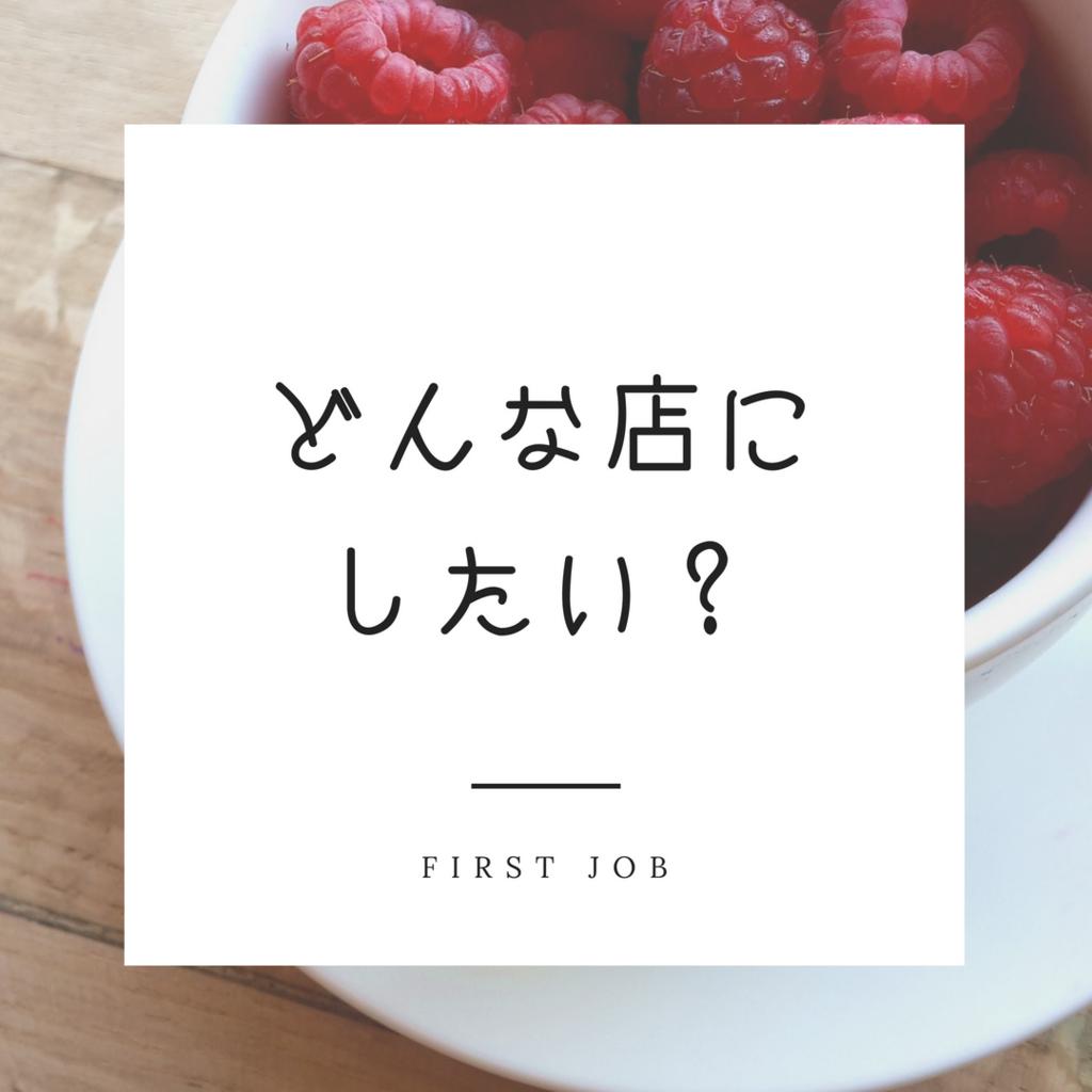 f:id:mikazukiya:20180809212858p:plain