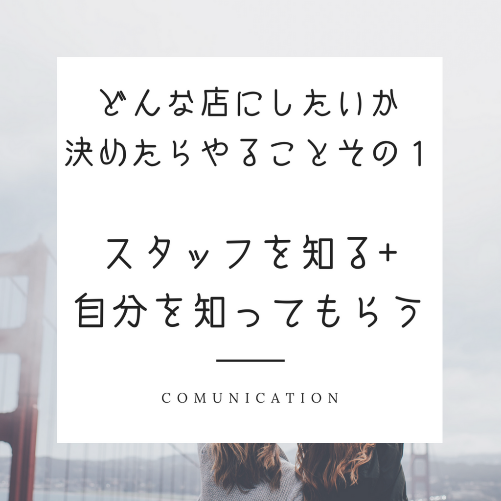 f:id:mikazukiya:20180809220720p:plain