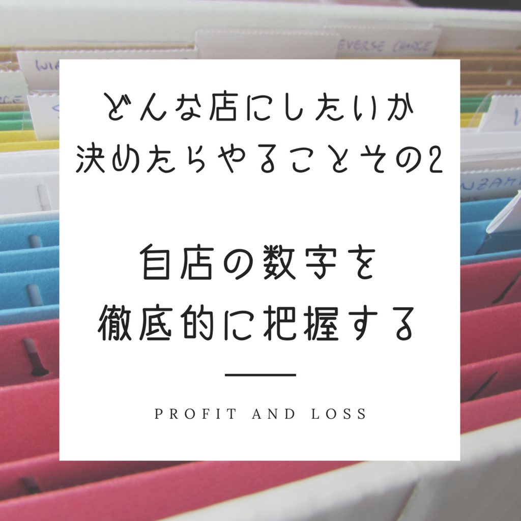 f:id:mikazukiya:20180809220955p:plain