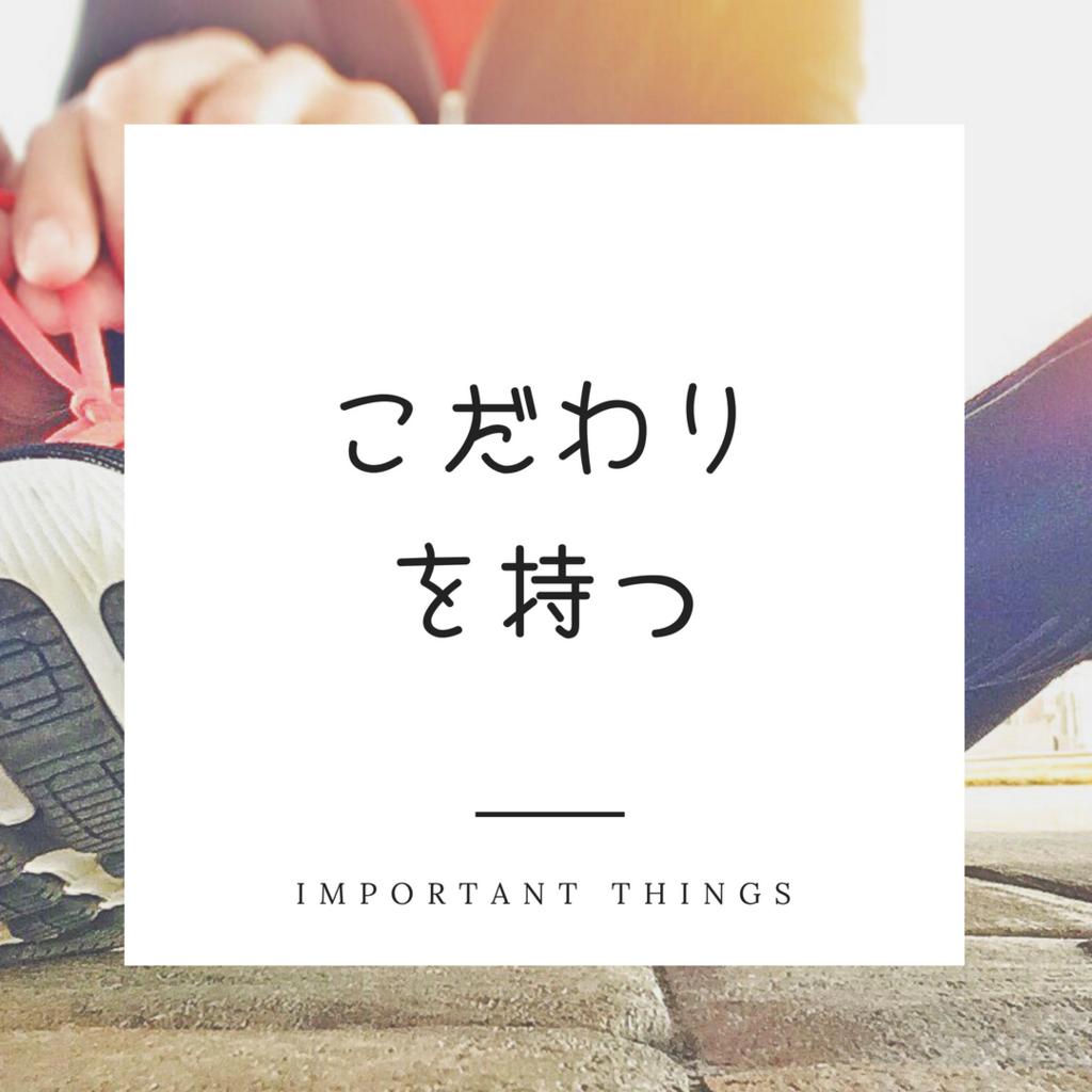 f:id:mikazukiya:20180814125451p:plain