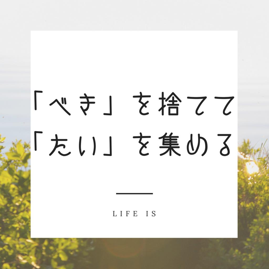 f:id:mikazukiya:20180815090725p:plain